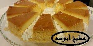 مطبخ أتوسه وصفة كريم كراميل مميز من برنامج حلو وحادق Desserts Recipes Food