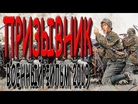 ВОЕННЫЕ ФИЛЬМЫ И СЕРИАЛЫ - YouTube | Фильмы, Военный фильм ...