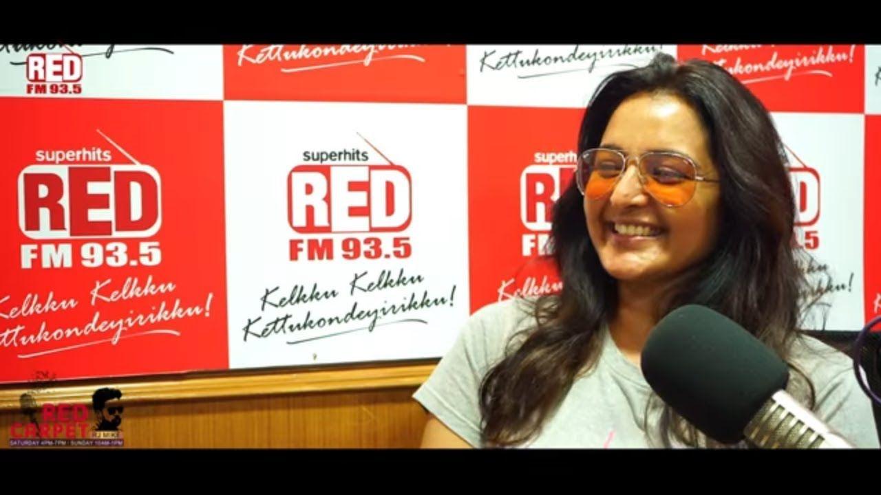 Manjuwarrier Odiyan Red Carpet Promo Rj Mike Red Fm