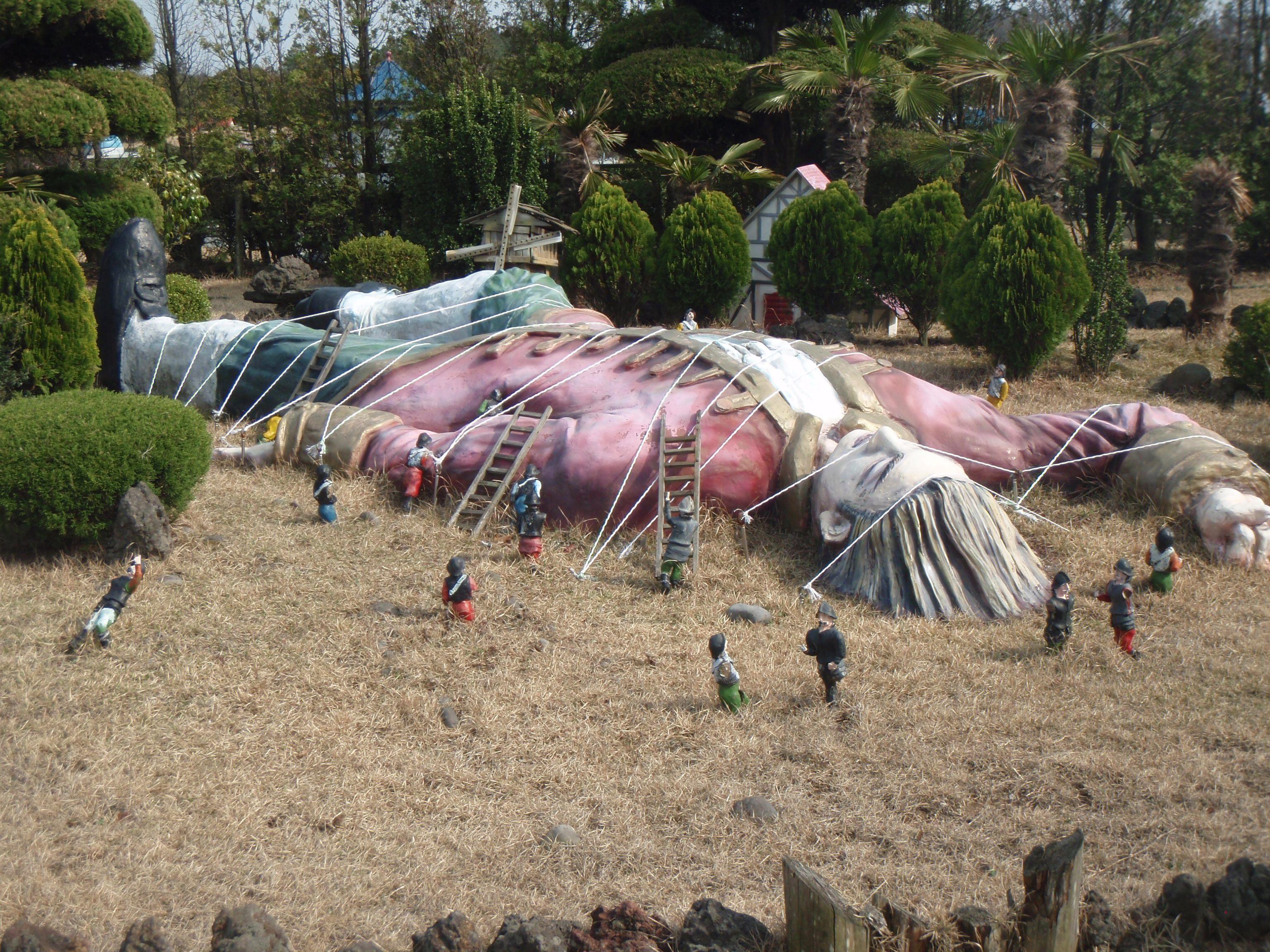 Mini Mini Land Jeju Island South Korea April 15 2012 Travel