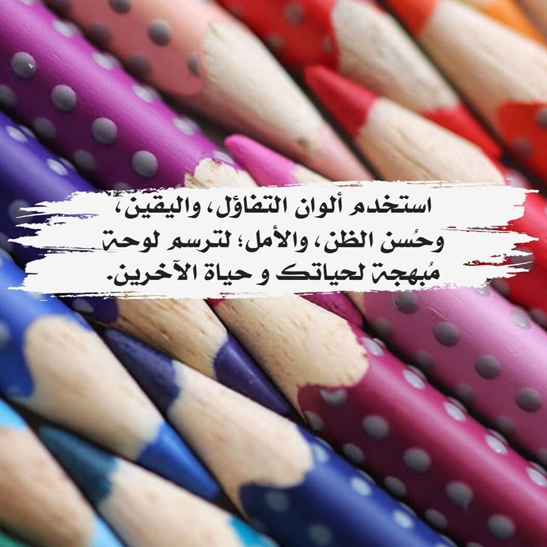 Palamrm5433 On Instagram أذكار إسلامية ديني دين اسلام اسلامي هاشتاق اذكار صور رمزيات خلفيات تذكير دنيا الاخرة ا Art Supplies Art Crayon