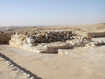 Djedefre's Pyramid, Abu Rawash, Egypt