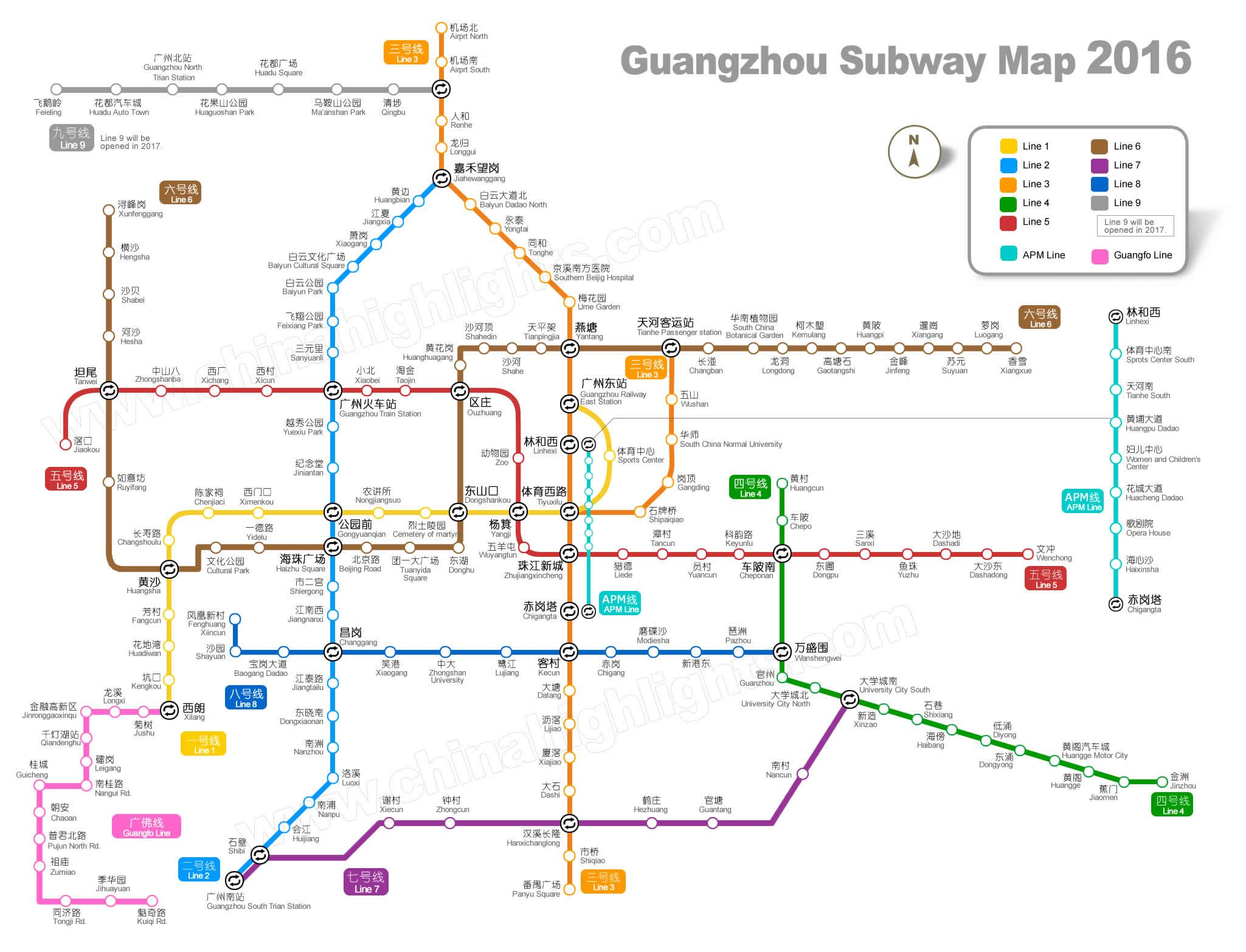 Toei Subway Map Pdf.Guangzhou Metro Information For Tourists L5 Group 5 我的中國行