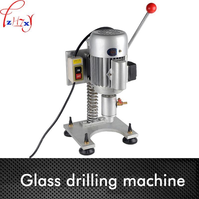 Simple Small Glass Drilling Machine Portable Glass Perforator Single Arm Glass Drilling Machine 220v 1pc Drilling Machine Drill Tools