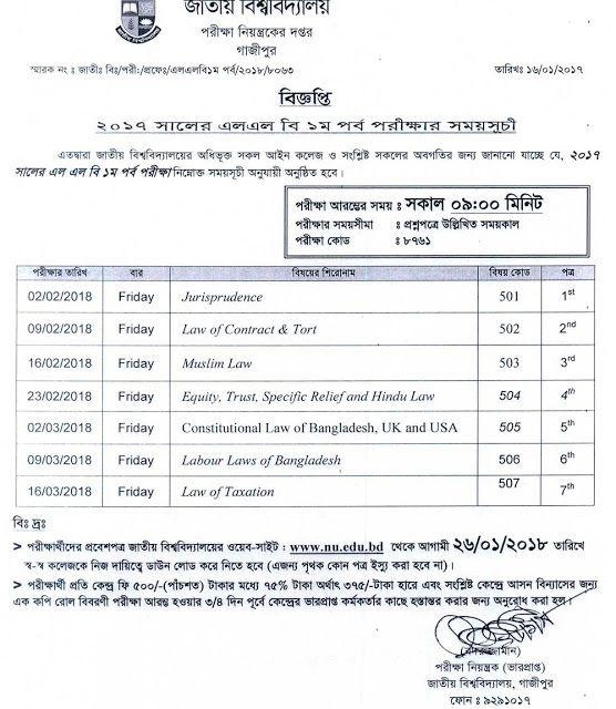 National University LLB Part-1 Exam Routine, Center 2018 - Medline
