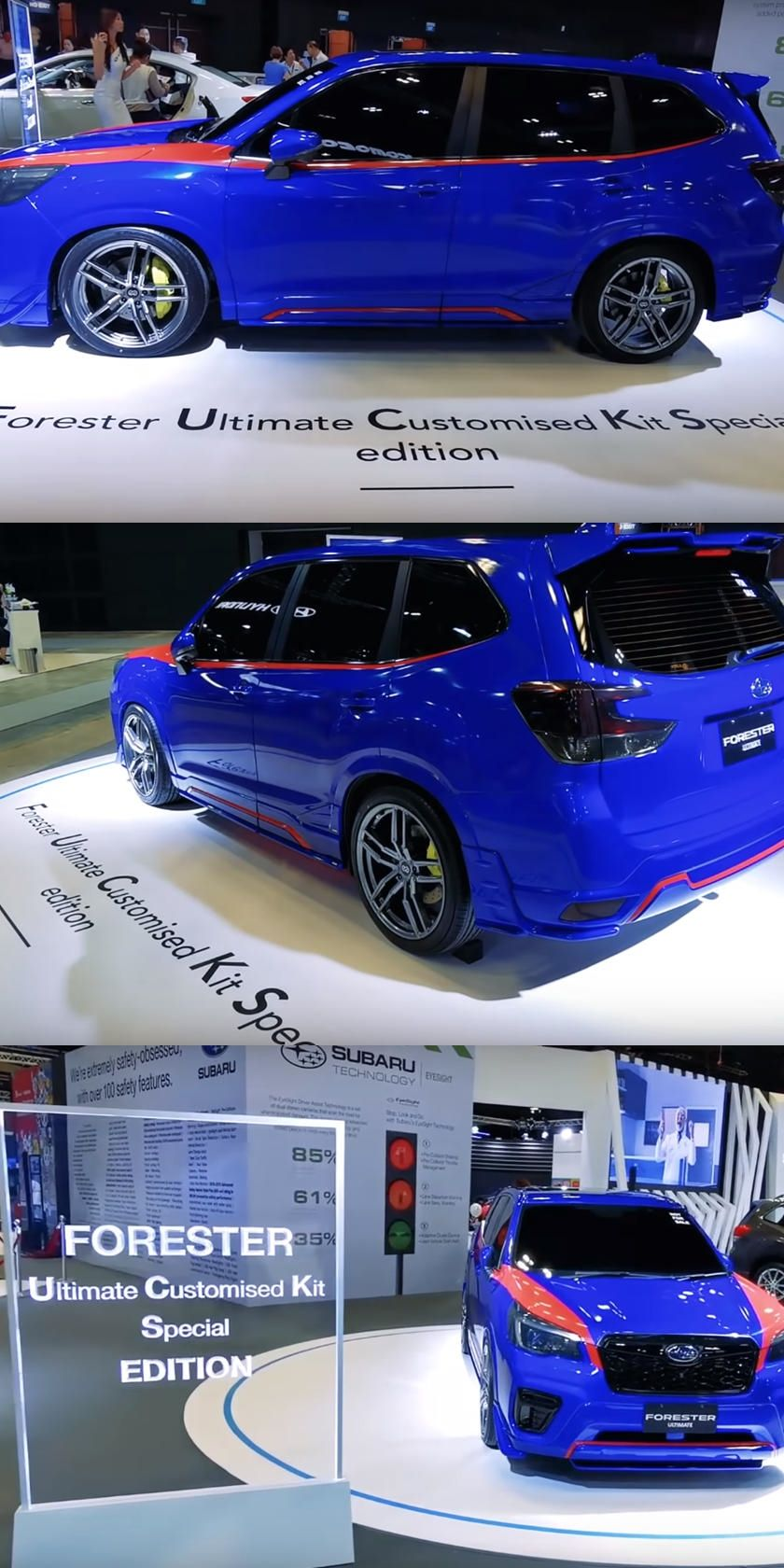 Special Edition Subaru Forester Has Dirtiest Name We Ve Ever Seen Internet Says Wtf As Crass Suv Hits The Singapore Auto Show In 2020 Subaru Forester Subaru New Cars