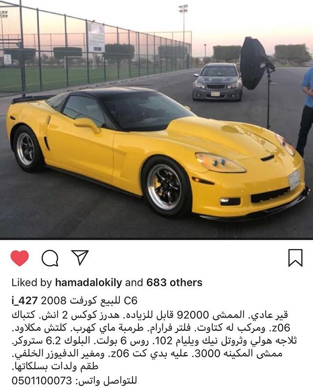 للبيع Forsale سياره امريكي Corvette قومه تفحيط هولدن كابرس كمارو لومينا تيربو هدرز C7 كام Chevrolet Fanscorvette Superc Corvette Vehicles