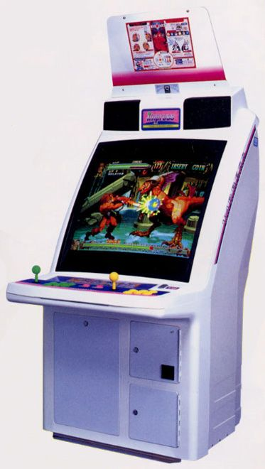 Lovely Japanese Style Arcade Cabinet