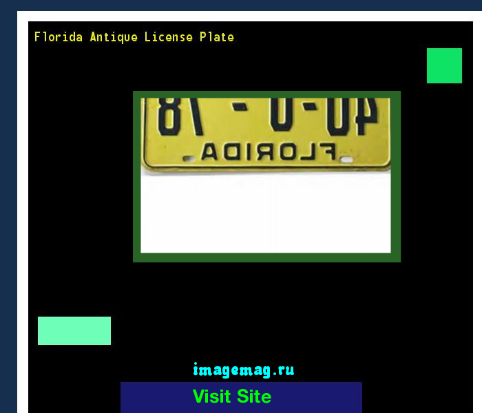 Florida antique license plate 181348 - The Best Image Search  sc 1 st  Pinterest & Florida antique license plate 181348 - The Best Image Search ...
