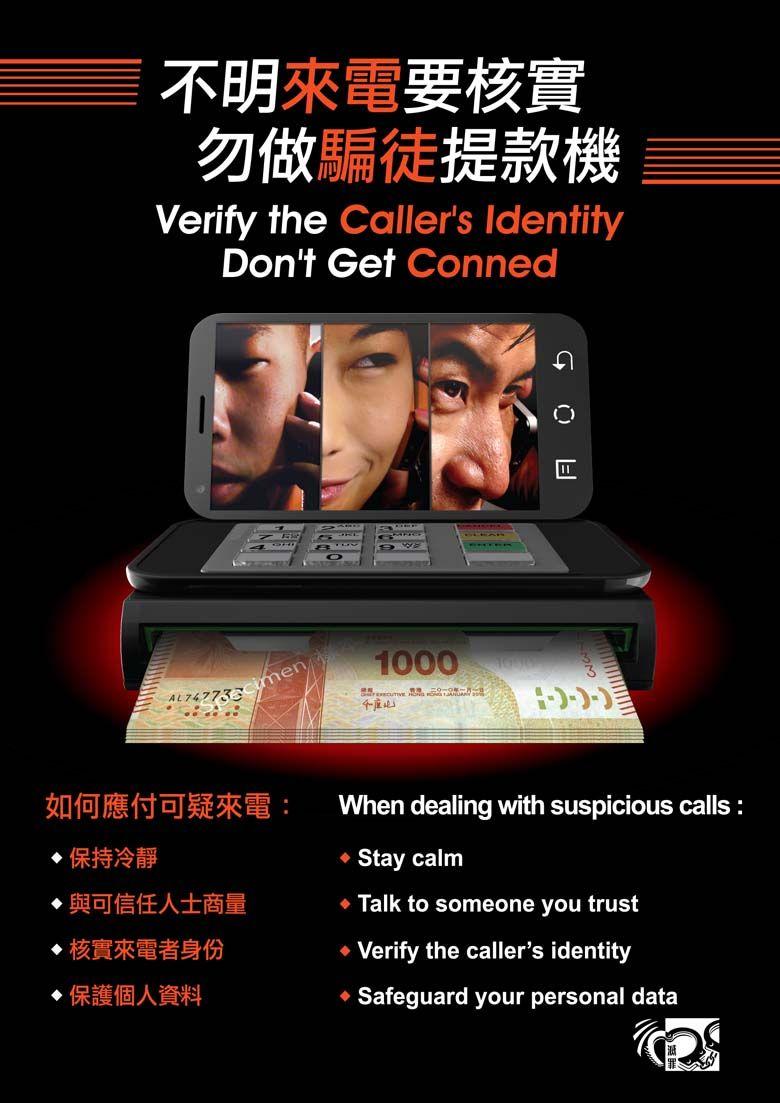 香港 海報 - Yahoo 圖片搜尋結果 | Person. Calm. Movie posters