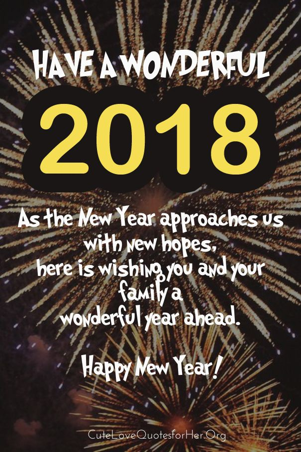 New Year Greeting Cards 2018