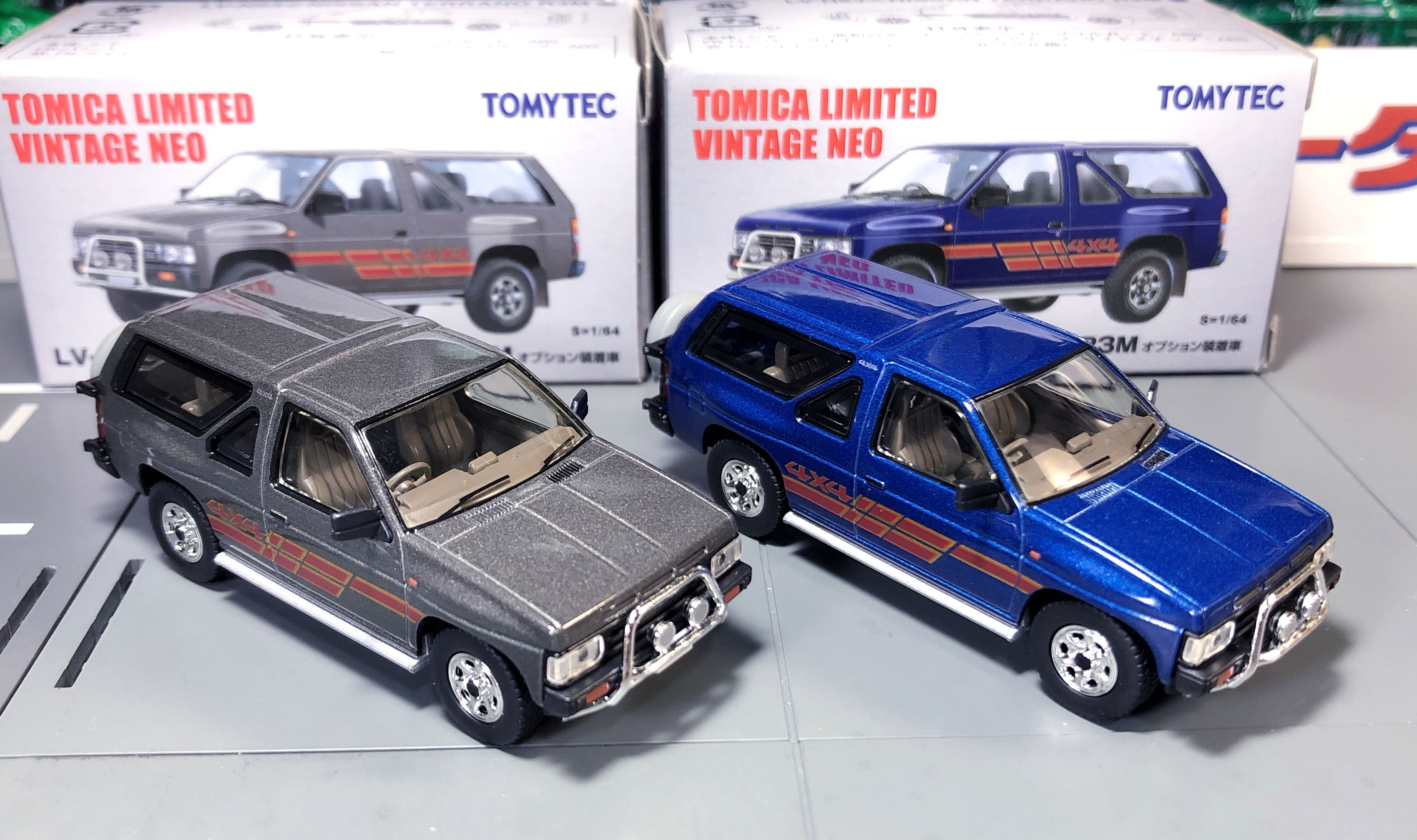 Tomica Tlv 4x4 Nissan Terrano R3m Unboxing Perfect Pair Youtube Nissan Terrano Mini Cars Nissan