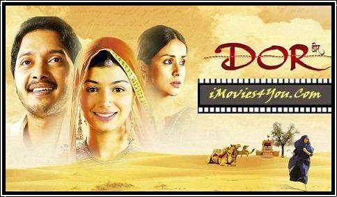 Dor in hindi watch online