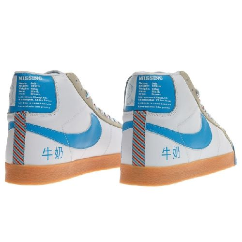 2039c7e9e119 £61.00 - Nike SB Blazer Premium Fly Milk Nike Blazer Skate Shoes sneakers  adidas trainers  NHM2060    www.hishoesmall.co.uk ( 50-100) - Svpply