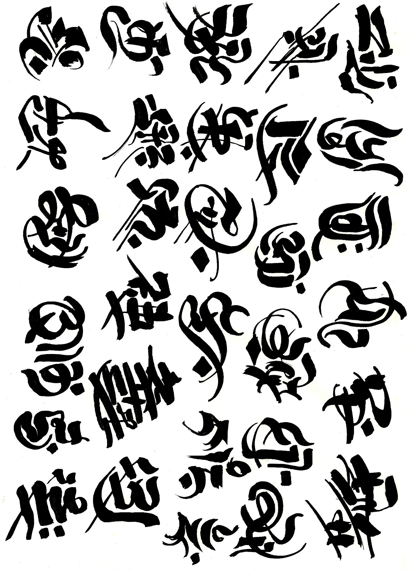 Download CALLIGRAPHY IN MOST DIFFERENT STYLES (SINGLE WORD | Single ...