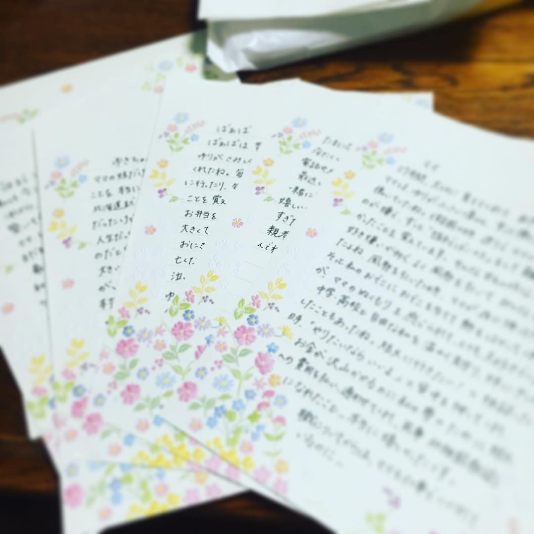 書き方 手紙