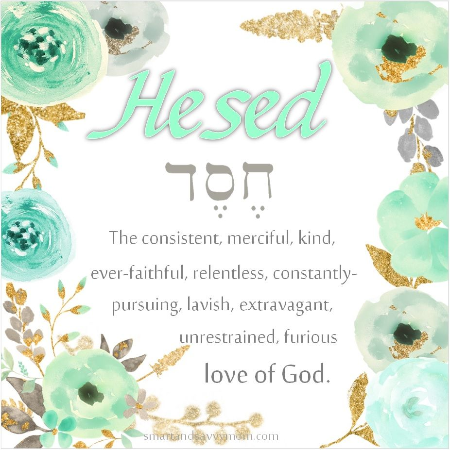 Hesed Hebrew word from the King James Bible