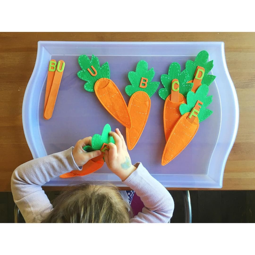 Carrot Letter Match Preschool Activity