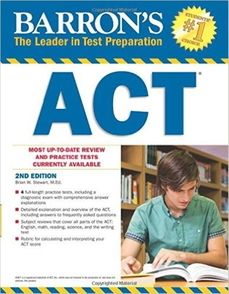 Barrons act study guide 2nd edition by brian stewart the leader in barrons act study guide 2nd edition by brian stewart the leader in test prep fandeluxe Choice Image