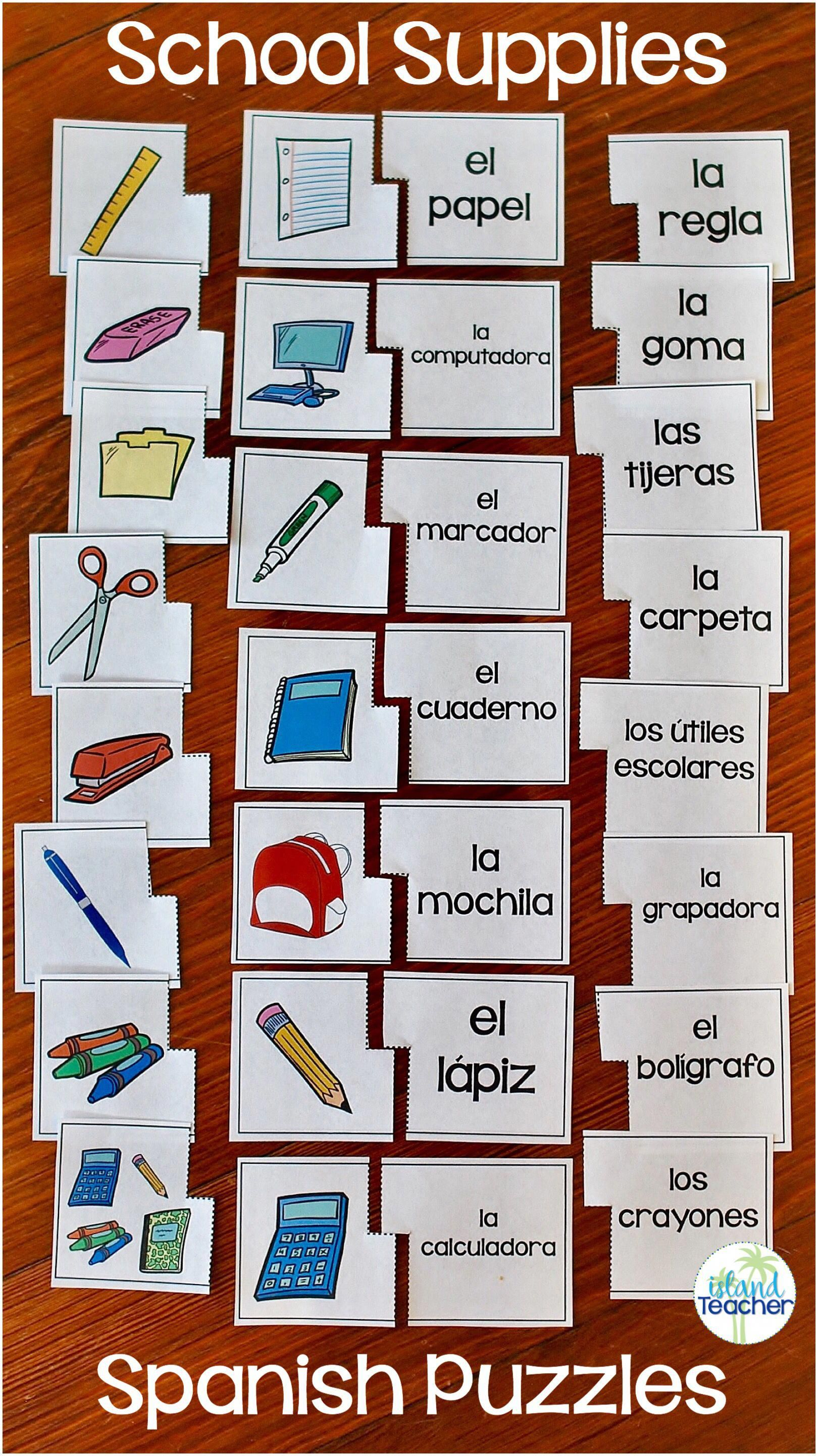 Practice Spanish School Supplies With Matching Puzzles