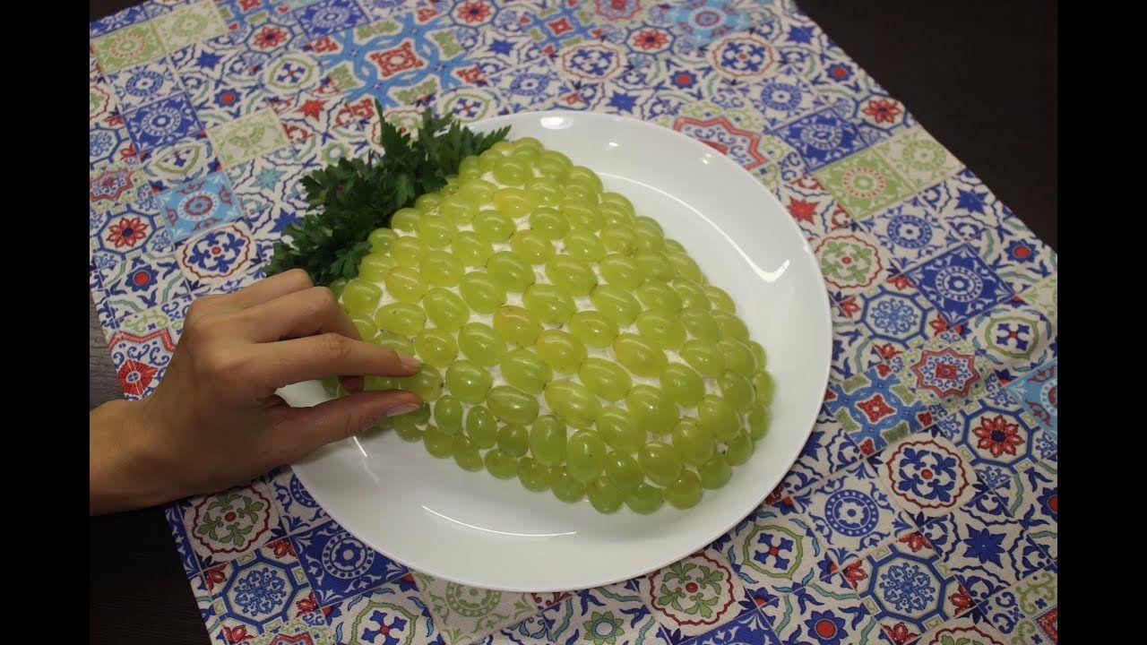 Tiffani Salati Resepti Tiffani Salatinin Hazirlanmasi Meze Tarifleri Yemek Salata Tarifleri