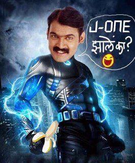 Hahaha Ra 1 Is Now An Art Film P Hindi Movies Bollywood