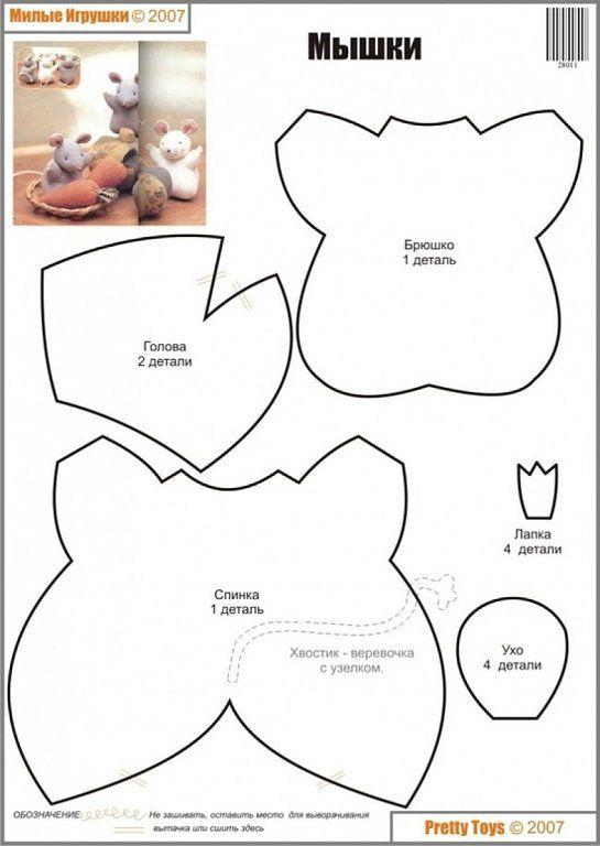 ratoncitos de peluche patrones gratis | Aprender manualidades es ...