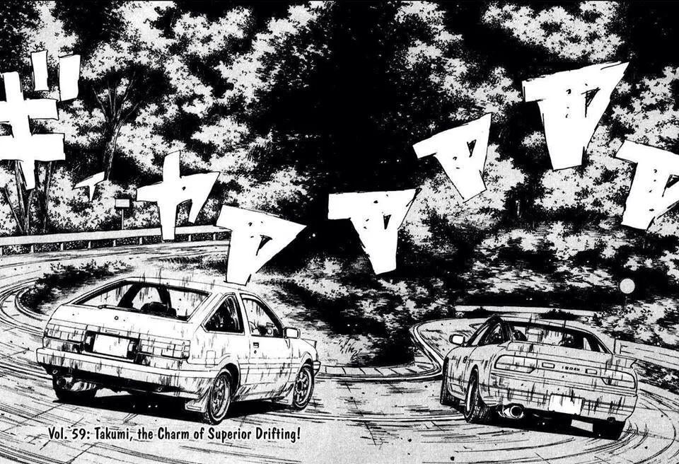 Initial D Car artwork, Initial d, Anime sketch