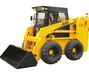 Skid loader a multipurpose excavation equipment excavation skid loader a multipurpose excavation equipment sciox Choice Image