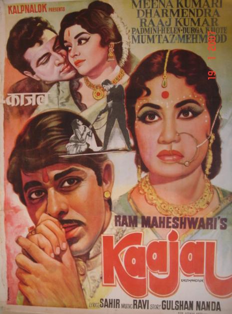 Kaajal (1965)