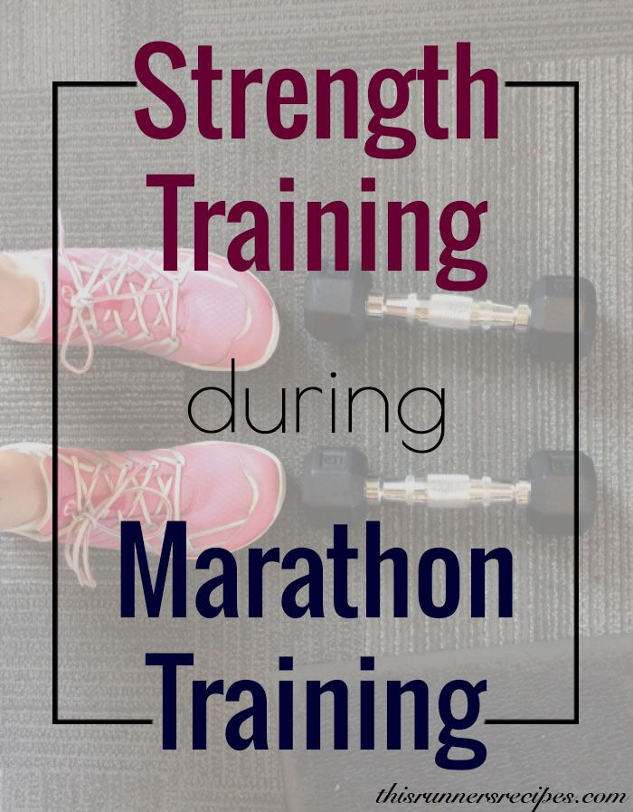 how to keep weigjt up during marathin training