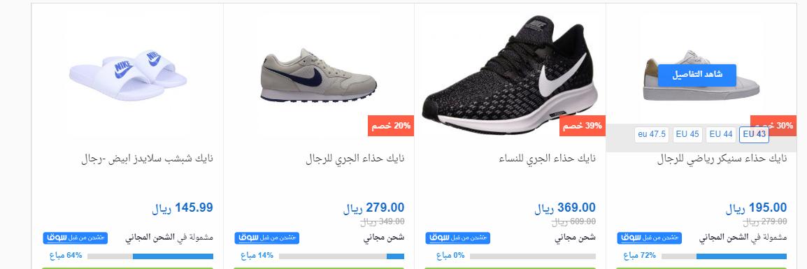 عروض سوق دوت كوم علي الاحذية والملابس الرياضية و خصومات 33 Https Www 3orod Today Saudi Arabia Offers Souq Html Sneakers Nike Sneakers Nike