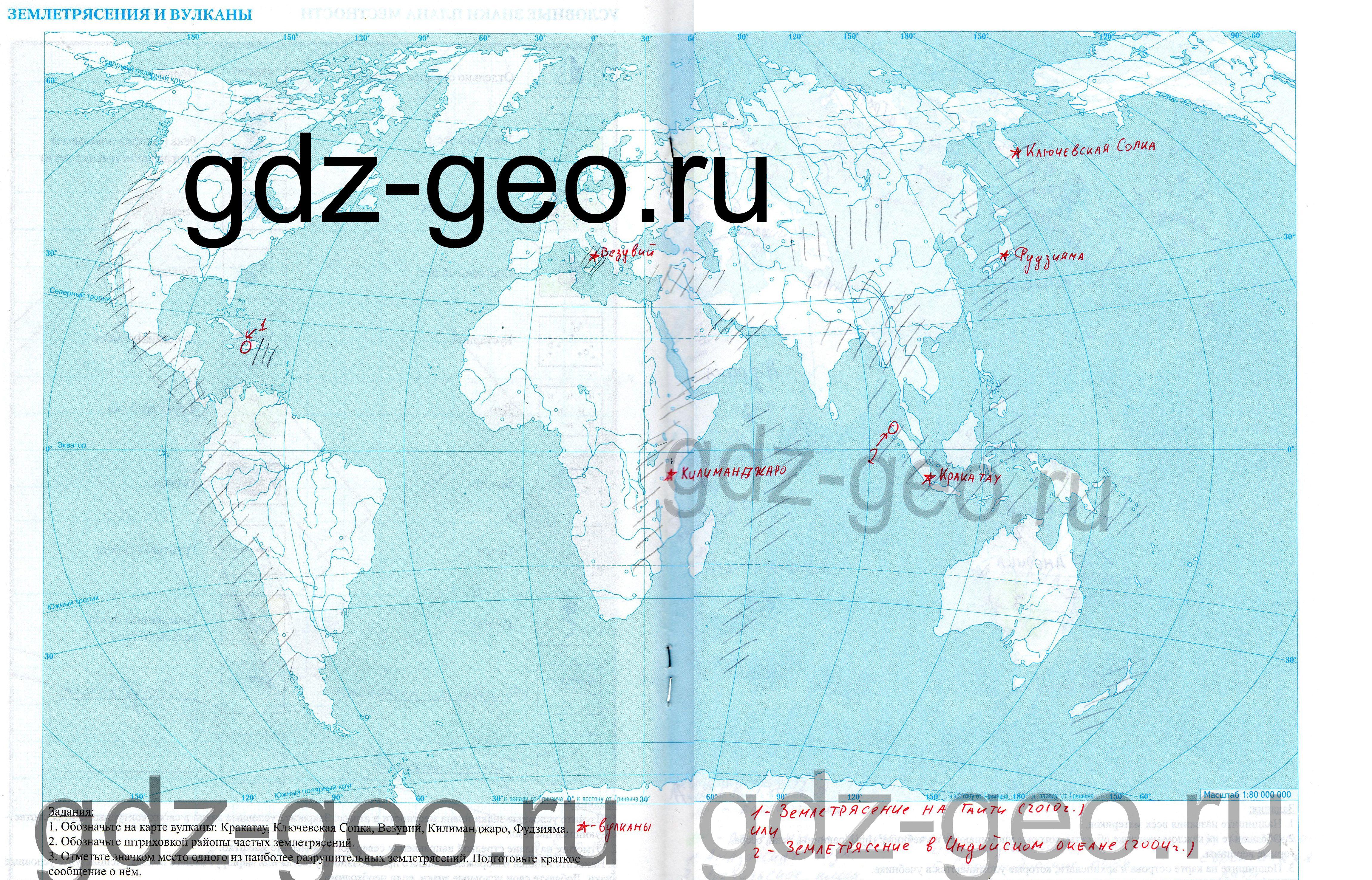 Решебник гдз по учебнику обществоведению 11 класс м.ивишневского