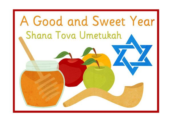 Image result for free rosh hashanah clipart
