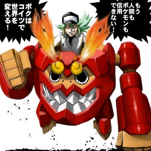 Robotic Pokemon - Imgur