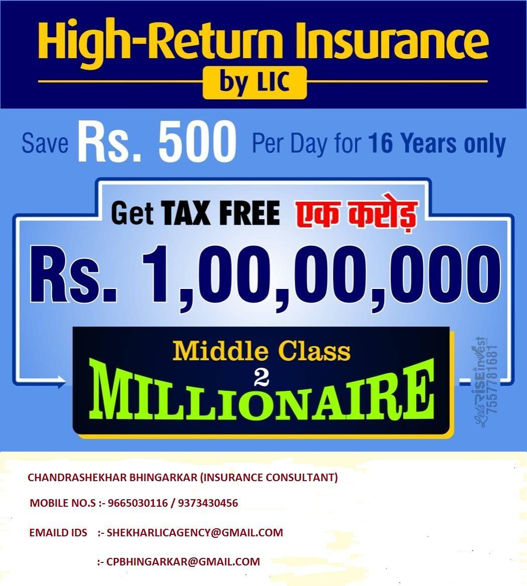 High Return Insurance Insurance Life Insurance Life