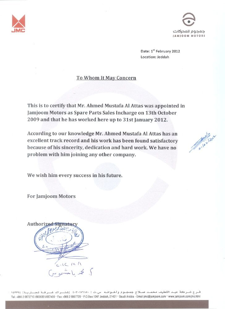 Experience Letter Work Reference Letter Free Resume Template Word Doctors Note Template