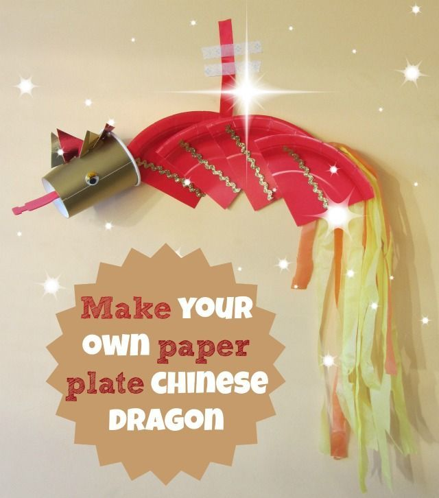 Simple Chinese New Year crafts Paper plate dragon & Simple Chinese New Year crafts: Paper plate dragon   Craft and ...