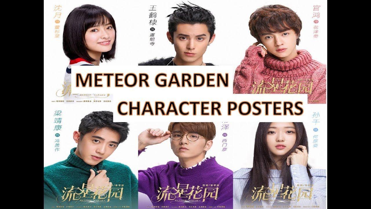 Meteor Garden 2018 Cast And Character Names Meteor Garden2018