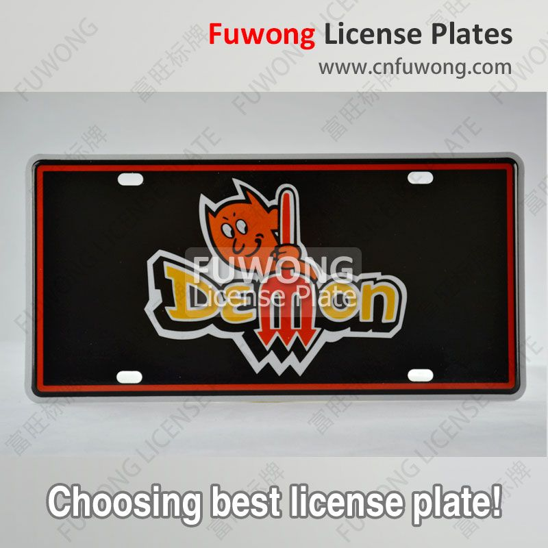 Personalized license plate by American car plate manufacturer ...
