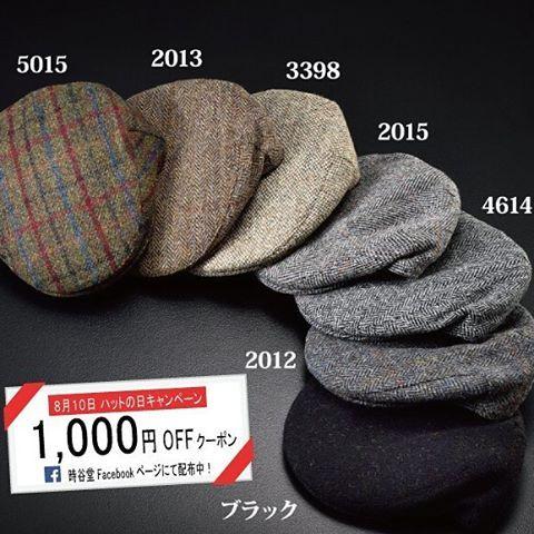 秋冬物をお探しの方に・・ イギリスの老舗帽子ブランド #FAILSWORTH (#フェイルスワース)のハンチング帽 #HarrisTweedCarloway (#ハリスツイードキャロウェイ )をご紹介します。  ハリスツイードは、英国王室御用達のツイードです。色柄は7種類の展開で、どの柄もハリスツイードの風合いを生かした上品な仕上がり。 ☆お得な1000円割引#クーポン (8/31まで)を使ってね♪時谷堂、Facebookをチェック!  https://www.facebook.com/tokiyado/