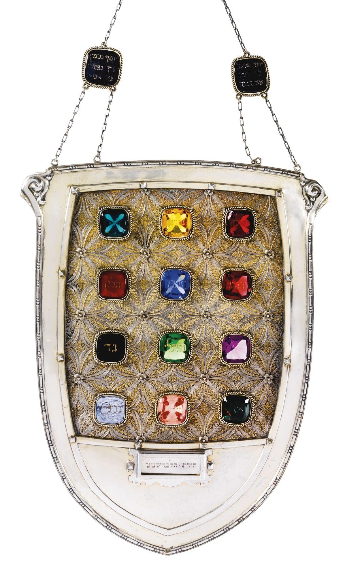 An Austrian Silver And Gem Set Torah Shield Maker S