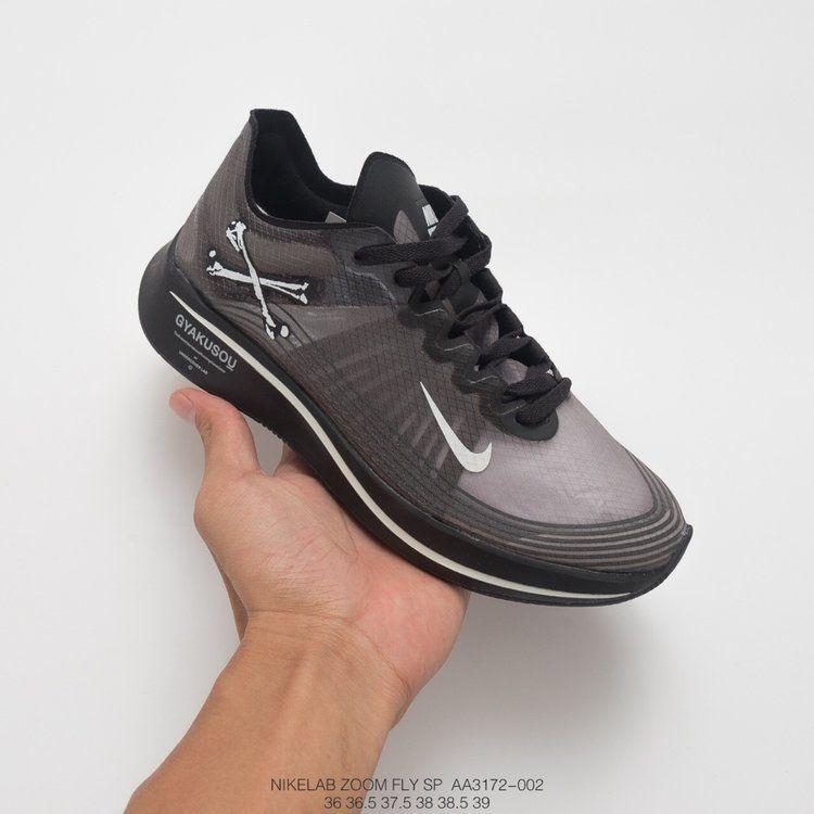 055cfa610ae943 Undercover Gyakusou x Nike Zoom Fly SP Black