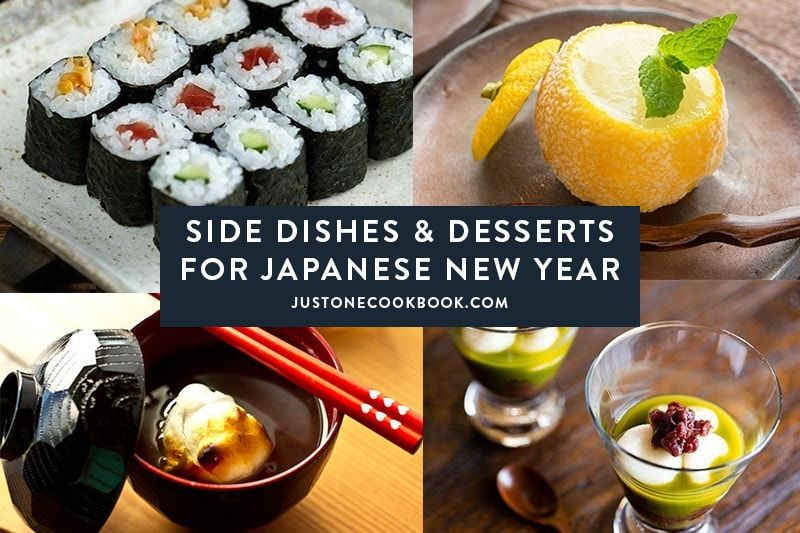 Side Dishes & Desserts to Serve on Japanese New Year