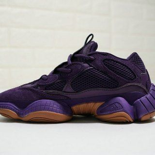 a4ca0349f17 Adidas Yeezy 500 Ultraviolet Magic purple brown EE7287 Womens Winter  Running Shoes