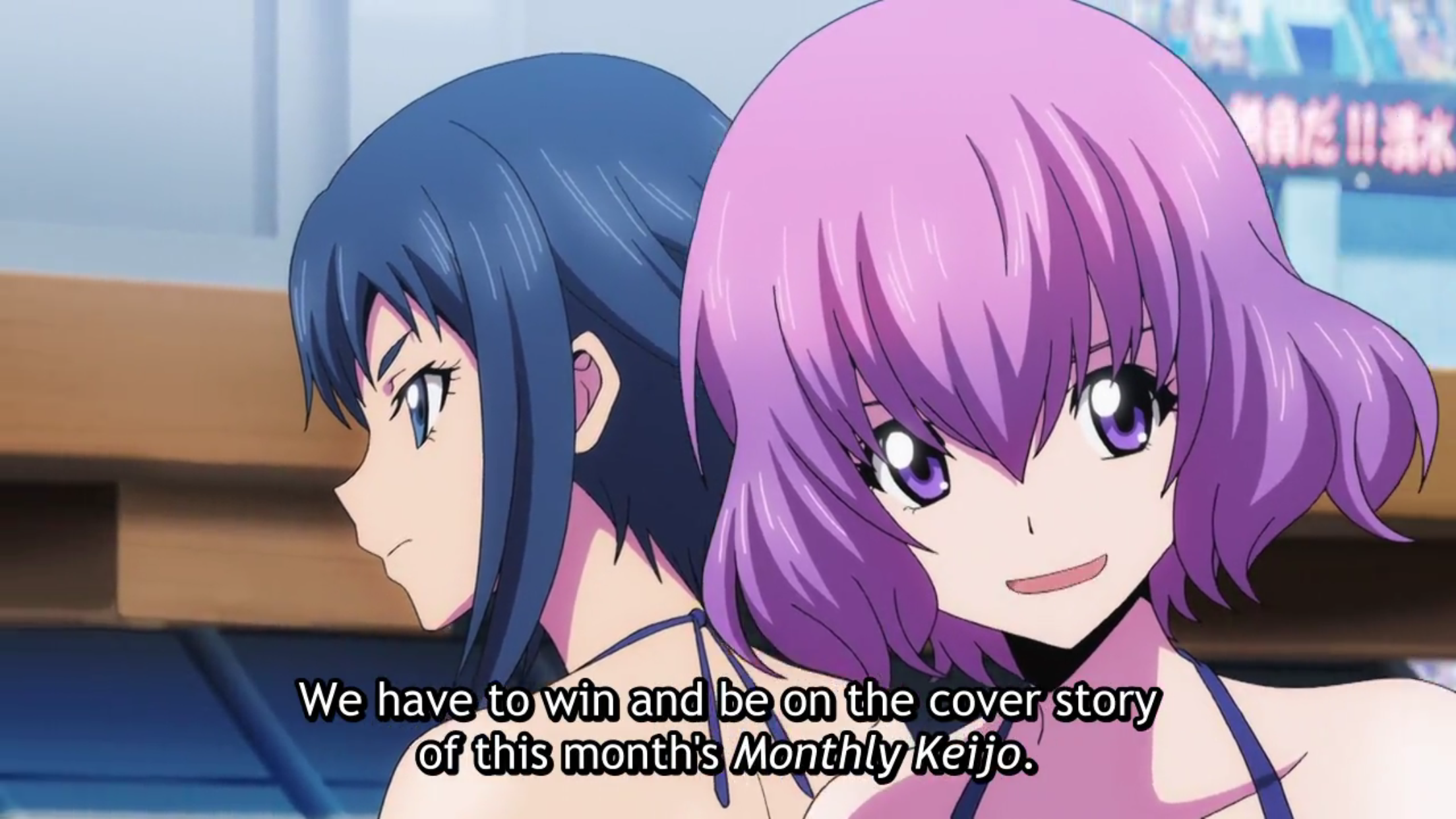 Keijo!!!!!!!! Episode 11 The last witch, Anime, Fighter