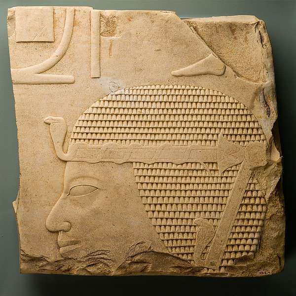 Relief with the Head of Amenhotep I