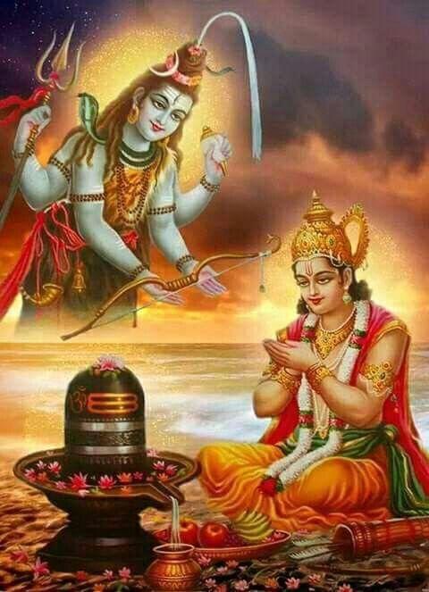 lord shiva giving boon to lord rama