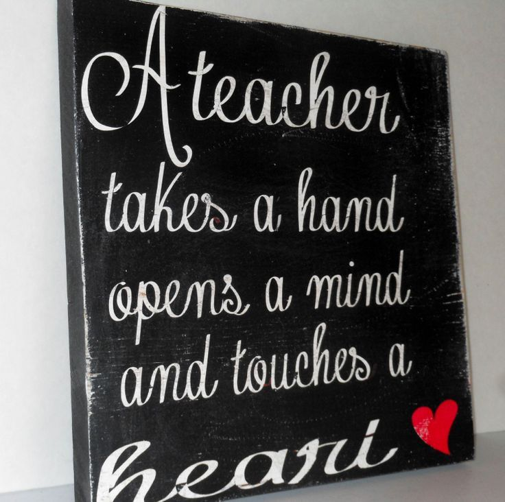 Pin By Carrie Canaday On School Teacher Gifts Pinterest Teacher