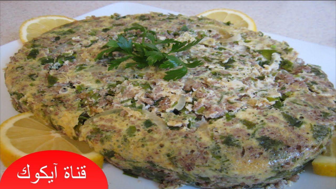وصفات عشاء المعدنوسية الجزائرية وصفات باللحم المفروم Home Cooking Cooking Food